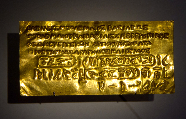 A small gold Foundation Plaque dating from 221-204 BCE written in Greek and hieroglyphs.