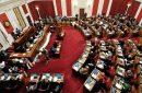 West Virginia House of Representatives