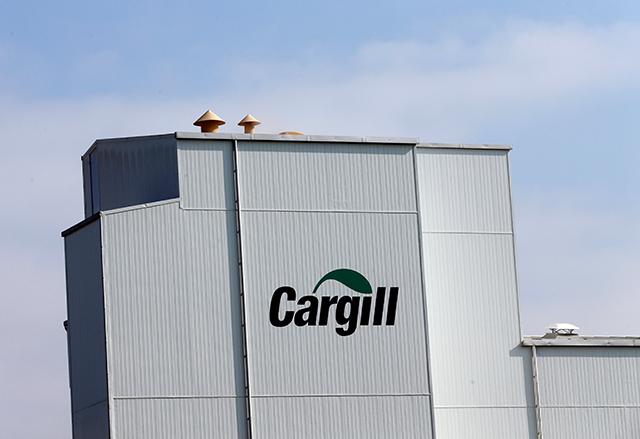 Cargill factory