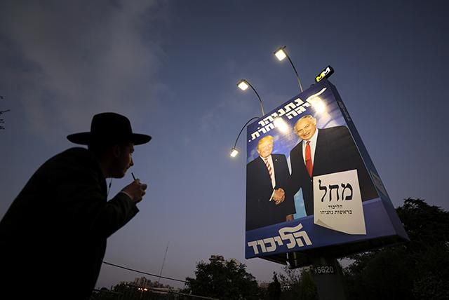 Netanyahu re-election sign