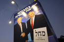 Netanyahu re-election sign