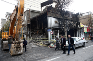 burnt bank, Tehran
