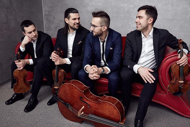 The Atom String Quartet