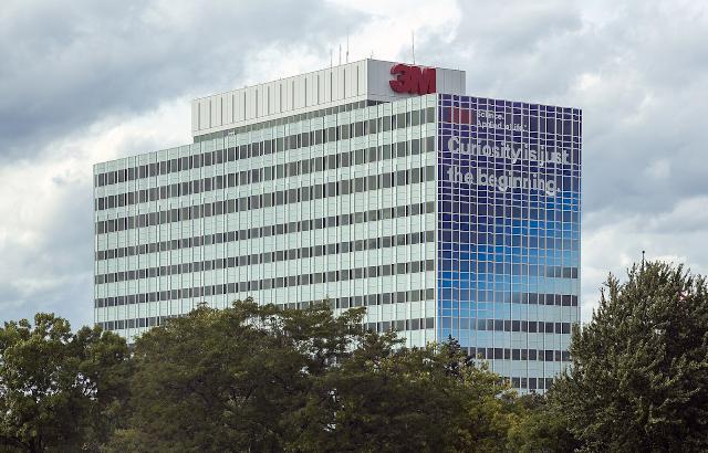 photo of 3M's headquarters