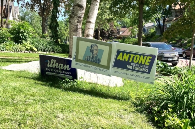 photo of lawn signs