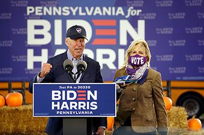 Former Vice President Joe Biden and his wife Jill Biden