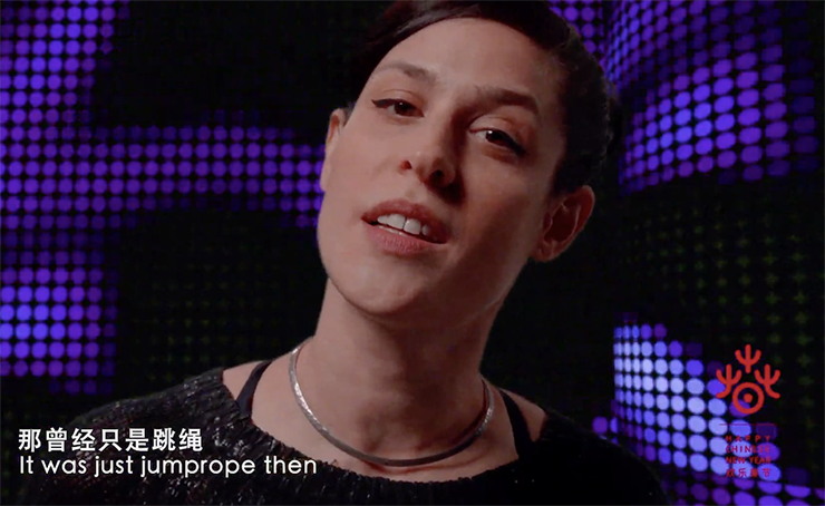 """Chinese pipa player Gao Hong is heard on a new version of Dessa's """"Jumprope,"""" created for China Central Television."""