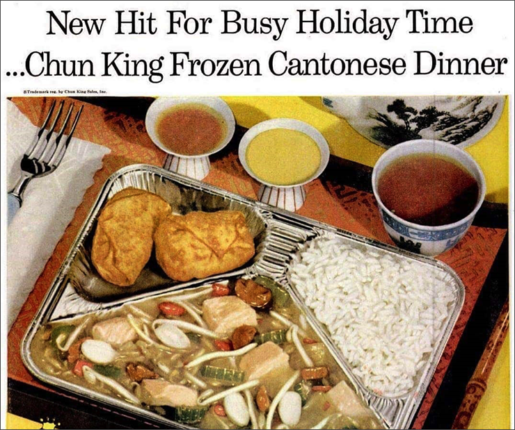 Detail from a Chun King magazine ad, 1957