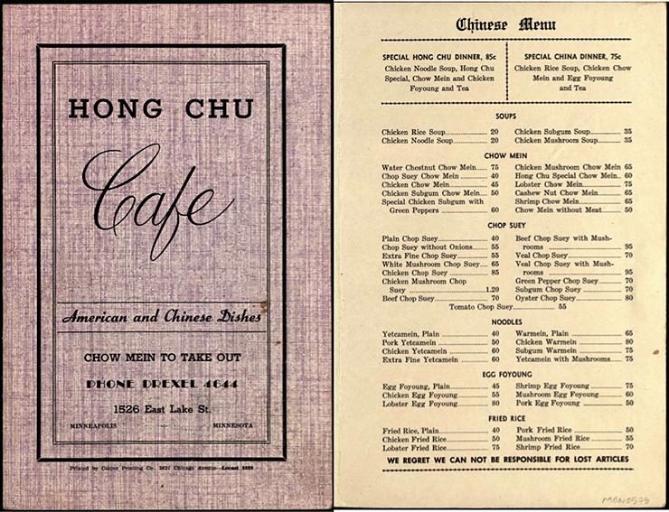 Chinese restaurant menu, Minneapolis, circa 1940s or 1950s.