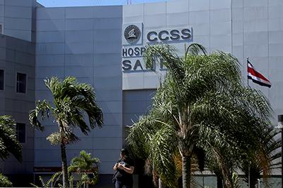 San Rafael Hospital