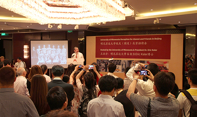 100 University of Minnesota alumni gathered in Beijing