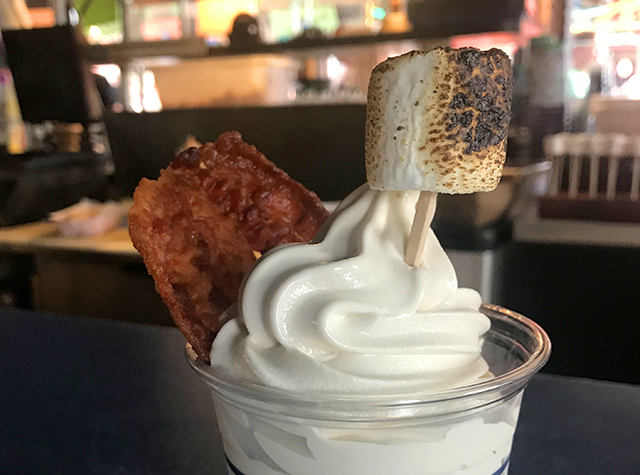Smoked Soft Serve Ice Cream