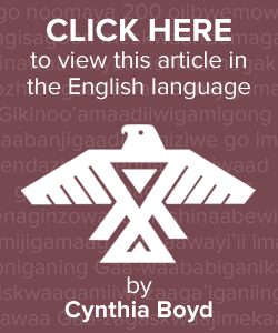 Click here to view this article in the English language