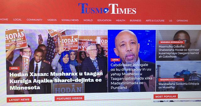 Tusmo Times