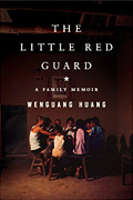 """The Little Red Guard,"" by Wenguang Huang"