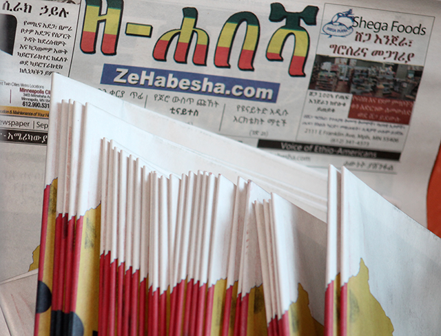 ZeHabesha has a circulation of more than 9,000