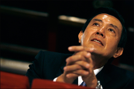 President-elect Ma Ying-jeou won in a landslide in Taiwan.