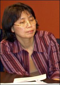 Myint Thu