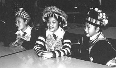 1981 Hmong New Year celebration