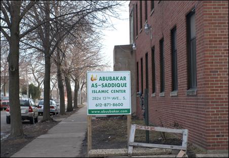 Abubakar As-Saddique Mosque