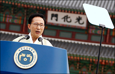 South Korean President Lee Myung-bak speaks in front of the main gate to the royal Gyeongbok Palace on Sunday.