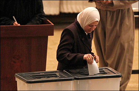 Members of the new Iraqi Parliament voted to elect a parliament speaker on Thursday.