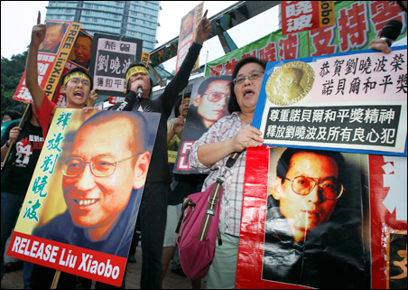 Protesters demonstrating outside the Chinese Foreign Ministry in Hong Kong on October 8.
