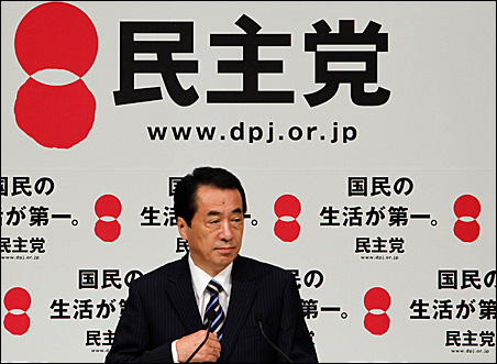 Prime Minister Naoto Kan speaks to the media after winning the Democratic Party of Japan party leadership vote at a news conference in Tokyo on Tuesday.