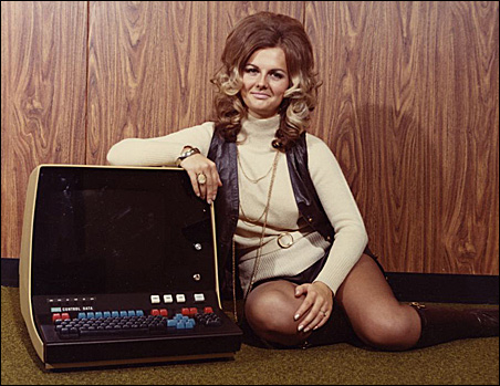 An early marketing campaign targeting women as computer users.