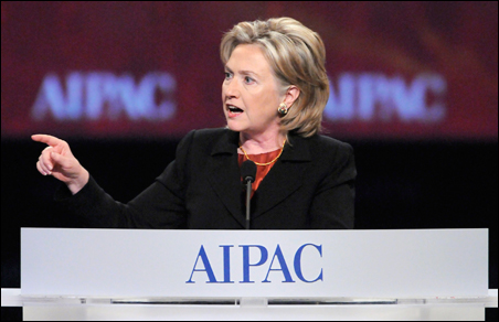 Secretary of State Hillary Clinton addresses the American Israel Public Affairs Committee annual policy conference in Washington on Monday.