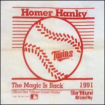 1991 Homer Hanky