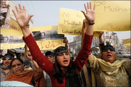 Labour Party Pakistan protest