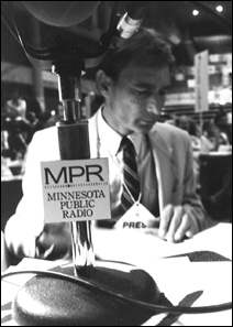 Gary Eichten reporting from the 1988 DFL state convention.