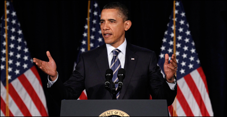 President Barack Obama delivering a speech on U.S. fiscal and budgetary deficit policy at the George Washington University on Wednesday.