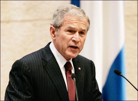 President Bush speaks to the Knesset in Jerusalem May 15.