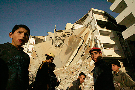 Hamas Interior Ministry