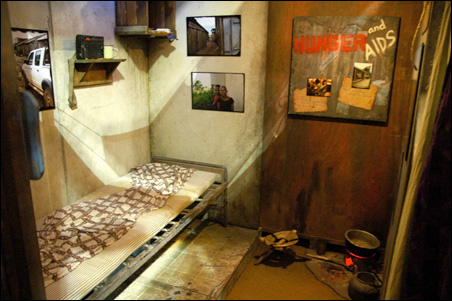 One of the rooms in the 3,000-square-foot interactive exhibit.