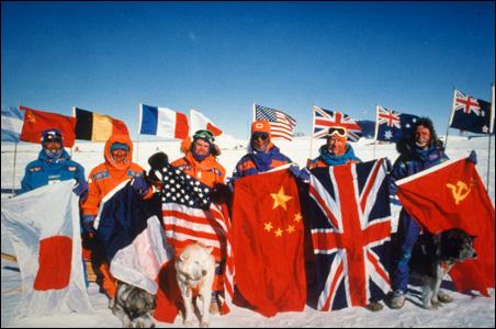 Antarctic expedition team