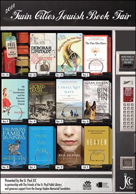 The 2011 Jewish Book Fair poster