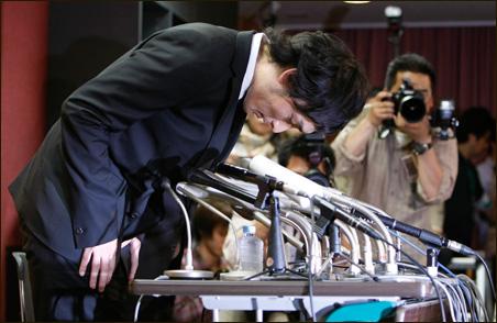 Japanese star Tsuyoshi Kusanagi