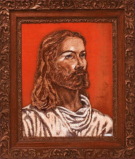 Jesus Christ, 1971