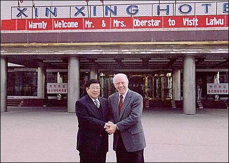 Oberstar visits Laiwu Steel in Laiwu City, China, in 2004.