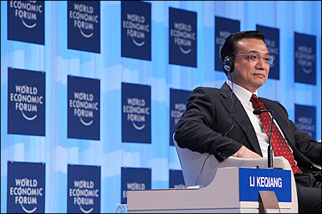 China's Vice-Premier Li Keqiang attends a session at the World Economic Forum in Davos on Thursday.