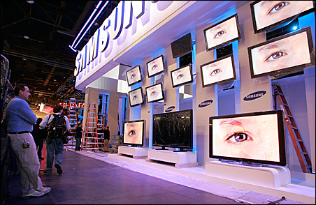 2008 Consumer Electronics Show