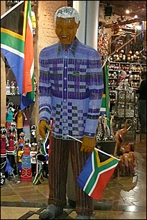 A statue of Nelson Mandela stands ready to cheer for Bafana Bafana.