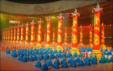 Performers take part in the opening ceremonies of the Beijing 2008 Olympic Games at the National Stadium.