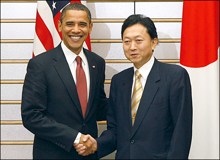 President Barack Obama meets with Japan's Prime Minister Yukio Hatoyama on Friday.