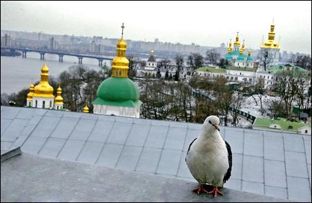 Kyiv, Ukraine
