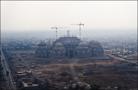 Aerial view of a mosque in Baghdad, Iraq