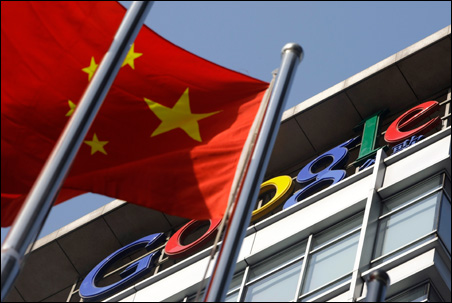 A Chinese national flag flies in front of Google China's headquarters in Beijing.